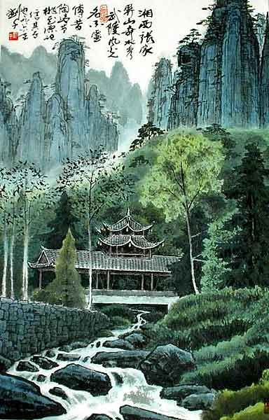 Pintura Liu Qian