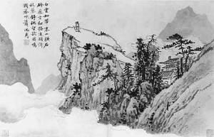 Классическая живопись Горы